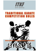 photo of book of rules for karate